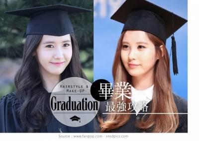 不美就輸了!畢業照 畢業典禮彩妝 髮型最強攻略