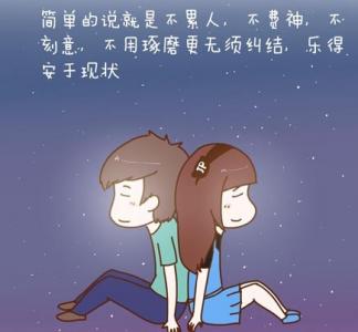 戀愛中最美好的時光原來是... 最後也太害羞