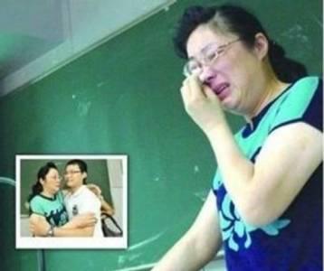 一位特級教師在女兒自殺後的教育反思,每個人都應該看看!