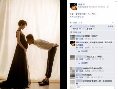 相愛12年,郭彥均背後一直有個默默付出的女人,當他遭遇低潮時,她的一句話讓郭彥均感動不已...