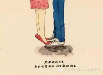 男人哭,是因為他真的愛了, 女人哭...是因為她真的選擇放棄了....