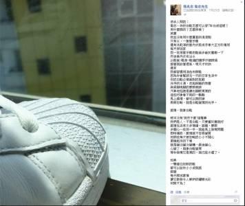 『心變了,就像白鞋變黑...』張兆志的白鞋理論,讓許多在愛情中載浮載沉的人,得到了答案...