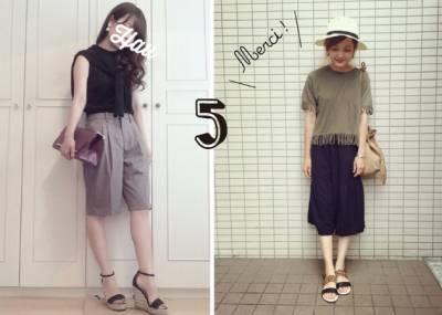 韓妞 日本妹都在穿的〝寬版褲〞造型│美周報