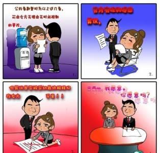 超有愛的結婚協議,做到了一定能一輩子不分開~!