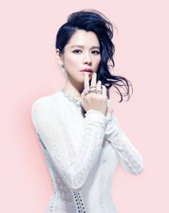 徐若瑄 愛情力量大 為愛勇往直前沒在怕│ELLE 她雜誌