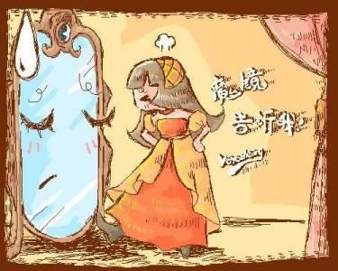即使沒有王子,我仍是公主——獻給所有的女孩!