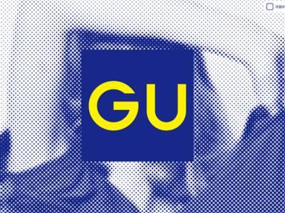 GU再進擊!年底前將於北部再增設兩家專賣店