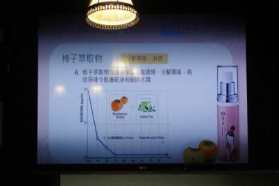 KOI蔻伊私密保養噴劑 蔻伊私密潔淨慕斯,天然草本萃取漢方 GMP專業廠房製造,清爽 溫和的私密保養品