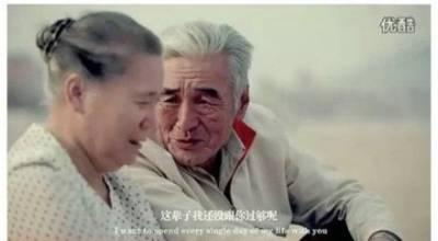 催淚幸福到白頭相約來生的愛情