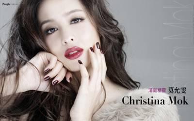 清新精靈 莫允雯Christina Mok