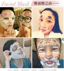敷面膜教學!正確的時間 步驟 觀念 肌膚保養效果大提升
