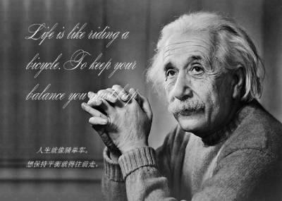 愛因斯坦的簽名照改變了他的一生...