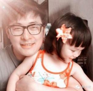 一個爸爸告訴女兒的8句愛情箴言!