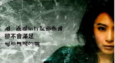 「就別再為他流淚」,給輕熟女的8首音樂播放清單 田馥甄霸氣唱出現代女性的獨立心聲!