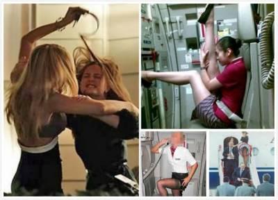 打架 拍豔照 裸體表演…盤點全球空姐的秘聞囧事