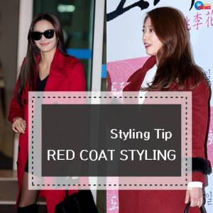 還在看氣質?搭配火紅大衣讓你美麗與氣質雙管齊下