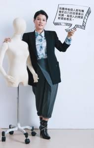 看見台灣女人:做最好的自己│ELLE 她雜誌