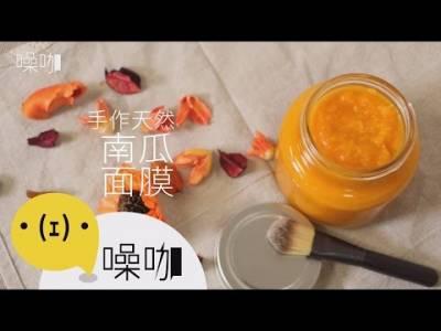 你的肌膚我來保護!天然柑橘去角質霜