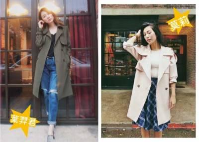 讓「薄外套」增加妳的時髦感吧!│美周報