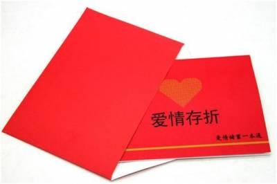 一本婚姻存摺:離婚前,將我們的錢用光吧!
