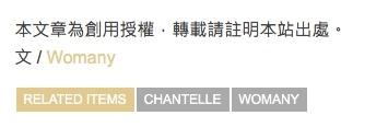 我的故事,就畫在我身上。白斑症女模 Chantelle,美該由自己定義|FLiPER