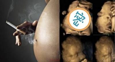 孕婦吸菸時肚裡胎兒竟會做這件事!太慘了!一定要轉發出去!!