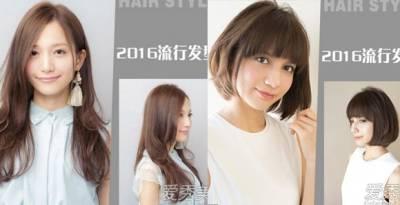 從頭開始2016年你需要的髮型都在這裡