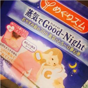年假要去日本瞎拼!12款值得列入清單的日本藥妝懶人包│妞新聞