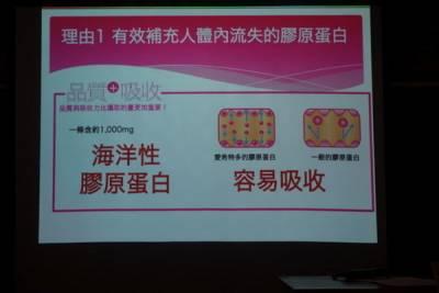 潤膚宣言膠原蛋白凍在台正式開賣定期購入優惠 愛しとーとx Tokyo Luxey Meetup 咖啡瑪榭忠孝店