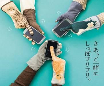療癒又暖心!郭雪芙最愛の卡哇依之9項保暖小物大推薦....觸控手套也太有趣了!