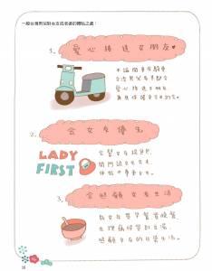 日本大男人是帥氣,台灣大男人是等死?!用8張圖分析「台日男女大不同」│妞新聞