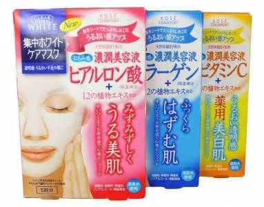這輩子剁手也要買的日本神物!別只會買大家都知道的「眼罩」了,尤其「第十樣」後悔現在才知道....一直以來都買錯了阿!
