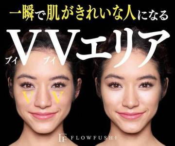 美妝控請尖叫!日本話題開架品牌【flowfushi】也有氣墊了!