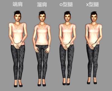 女人,把這些難看姿態改一改,穿衣服才會漂亮!