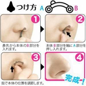 1秒擁有高挺鼻!日本超夯的鼻子增高器讓你跟整型手術說掰掰│妞新聞
