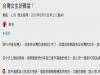 留學生來台2年感嘆:「台灣的女生真的太難當了.....」網友:好想移民去你們國家!!