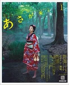 """向日劇『阿淺來了』的女主角""""阿淺""""學習♡備受老公疼愛的妻子魅力 ♪"""