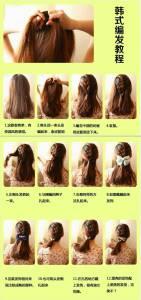 超美!不可思議30種簡單又超好看的綁頭髮方法!!學起來不美也不行了!