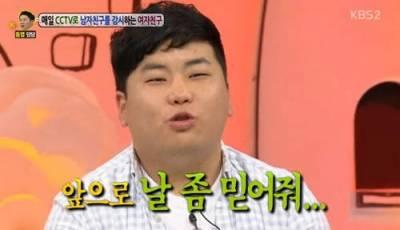 韓國超可怕女友,長的再正我也不要