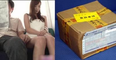 公司發生職場性騷擾肇事者引咎辭職,一年後他寄來的包裹意外暴露恐怖的真相!包裹裡面竟然是...