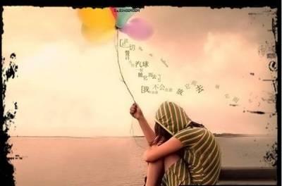承認吧!你還沒忘記前任的13個跡象!超真實的....「愛有多深,忘記就有多難」