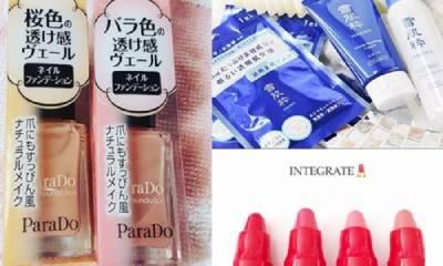 怎麼能讓美妝店專美於前!日本便利商店4款必敗美妝大盤點│妞新聞