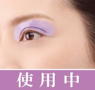 日本妹子激推!讓你一覺醒來就擁有雙眼皮的神奇小物問世!