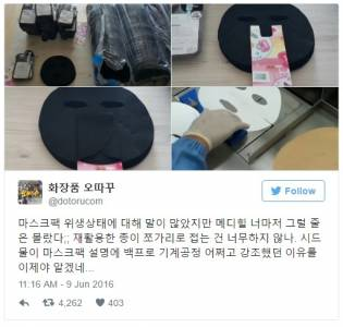 太恐怖!在面膜裡找到死蟲?「韓國面膜」被工廠工讀生看不過去忍不住爆料恐怖真相...