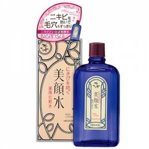 平價&名品通通集合♡長年受到日本女性愛戴的「復古化妝水」全都超優秀☆