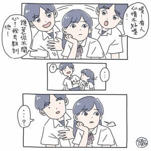女生好難懂?男生一定要看!台灣人氣繪師的超可愛畫風,帶你看情侶間的互動~