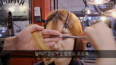 韓星們在瘋的就是這款!超Q的Choppy瀏海可愛度破表